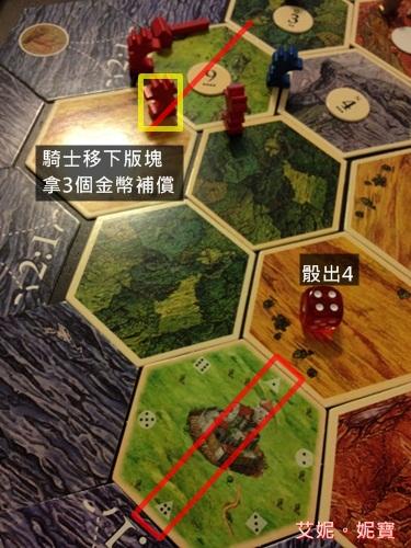 AININIBO艾妮妮寶_Board Game 桌遊 Catan 卡坦島 Traderes & Barbarians 野蠻人擴充10