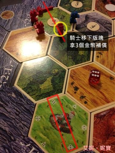 AININIBO艾妮妮寶_Board Game 桌遊 Catan 卡坦島 Traderes & Barbarians 野蠻人擴充11