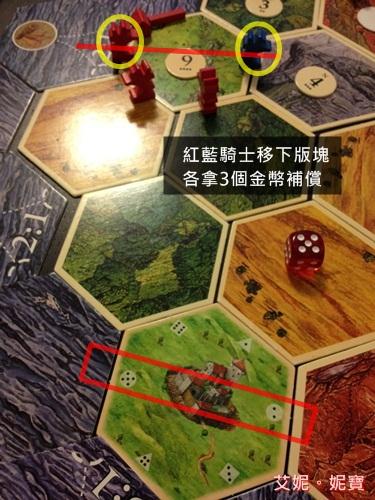 AININIBO艾妮妮寶_Board Game 桌遊 Catan 卡坦島 Traderes & Barbarians 野蠻人擴充12