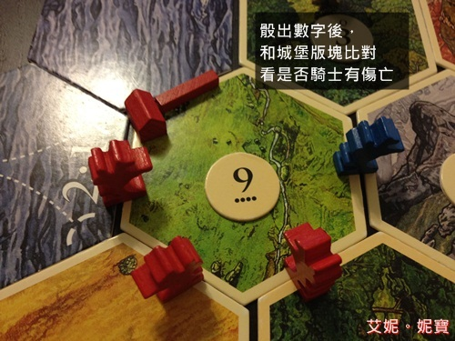 AININIBO艾妮妮寶_Board Game 桌遊 Catan 卡坦島 Traderes & Barbarians 野蠻人擴充13