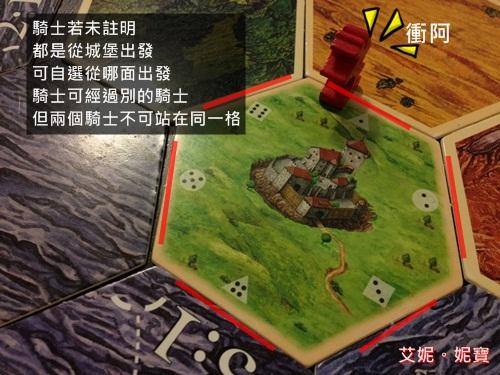 AININIBO艾妮妮寶_Board Game 桌遊 Catan 卡坦島 Traderes & Barbarians 野蠻人擴充15