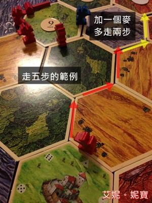 AININIBO艾妮妮寶_Board Game 桌遊 Catan 卡坦島 Traderes & Barbarians 野蠻人擴充16
