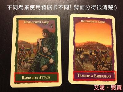 AININIBO艾妮妮寶_Board Game 桌遊 Catan 卡坦島 Traderes & Barbarians 野蠻人擴充18
