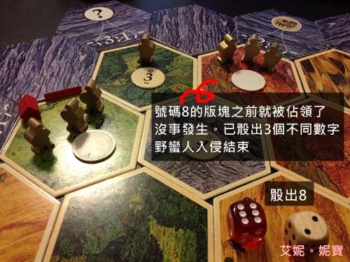 AININIBO艾妮妮寶_Board Game 桌遊 Catan 卡坦島 Traderes & Barbarians 野蠻人擴充7