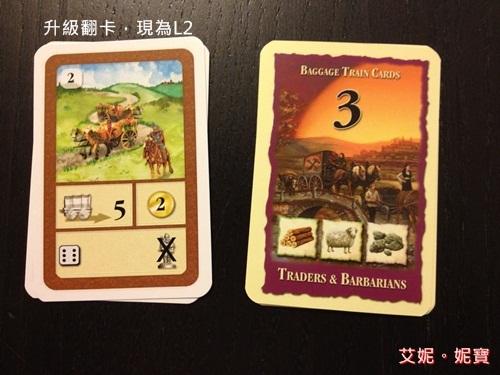 AININIBO艾妮妮寶_Board Game 桌遊 Catan 卡坦島 Traderes & Barbarians 野蠻人擴充36