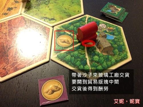 AININIBO艾妮妮寶_Board Game 桌遊 Catan 卡坦島 Traderes & Barbarians 野蠻人擴充38