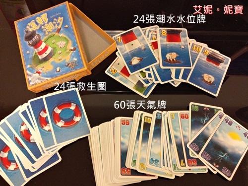 Board Game 桌遊 Turn the Tide 運轉潮汐_2