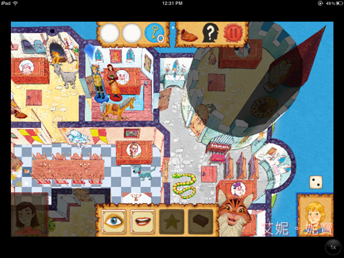 Board Game 桌遊 Whoowasit 是誰幹的_9