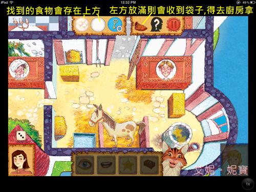 Board Game 桌遊 Whoowasit 是誰幹的_13