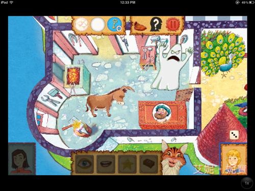 Board Game 桌遊 Whoowasit 是誰幹的_14