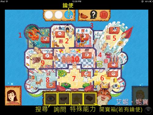 Board Game 桌遊 Whoowasit 是誰幹的_5