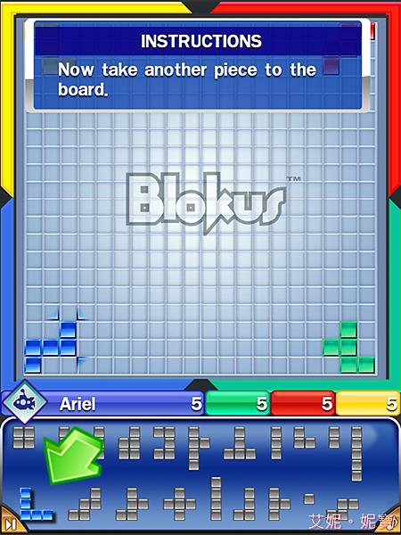 Board Game 桌遊 Blokus 格格不入_6