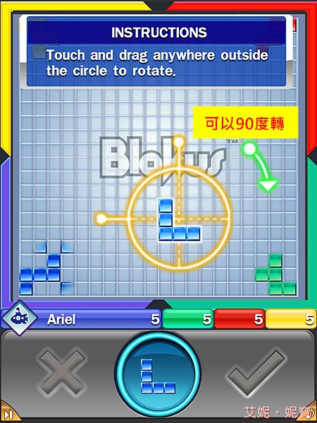 Board Game 桌遊 Blokus 格格不入_10