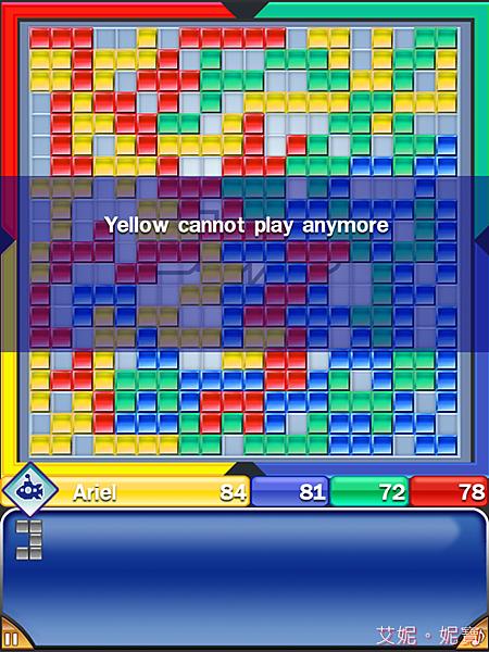 Board Game 桌遊 Blokus 格格不入_15