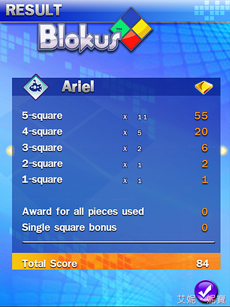 Board Game 桌遊 Blokus 格格不入_16