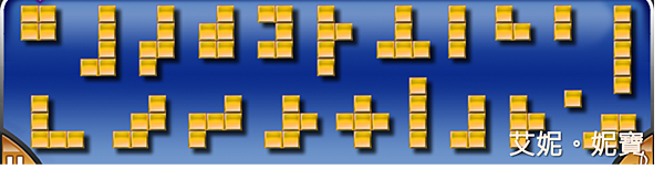 Board Game 桌遊 Blokus 格格不入_17