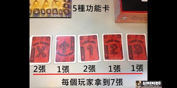 Board Game 桌遊 Tiki Topple 推倒提基4