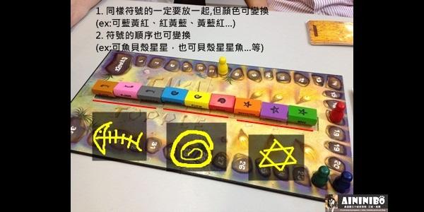 Board Game 桌遊 Tiki Topple 推倒提基6