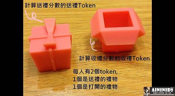 AININIBO艾妮妮寶_Board Game 桌遊 Gift Trap 送禮高手(最佳陷禮) 9