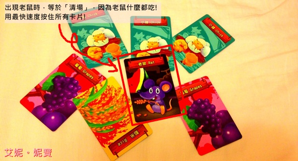 AININIBO艾妮妮寶_Board Game 桌遊 Greedy Farm 貪心農場3