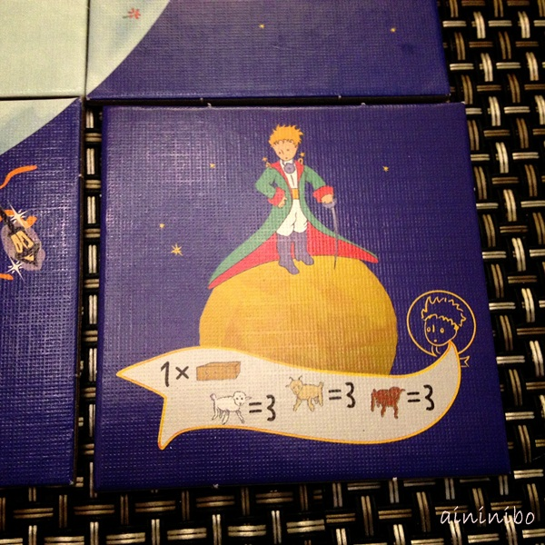 桌遊x艾妮。妮寶board game 小王子little prince 6