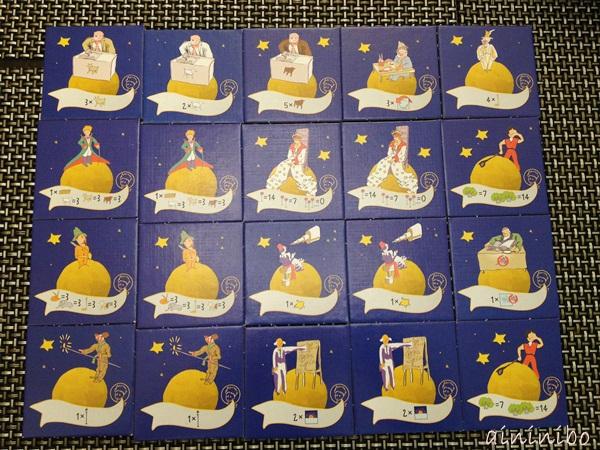桌遊x艾妮。妮寶board game 小王子little prince 8