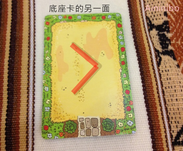 桌遊BOARD GAME Super Rhino 超級犀牛 艾妮妮寶3
