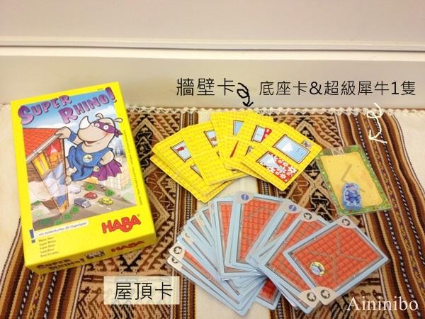 桌遊BOARD GAME Super Rhino 超級犀牛 艾妮妮寶2