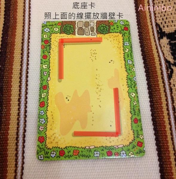 桌遊BOARD GAME Super Rhino 超級犀牛 艾妮妮寶4