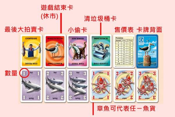 Cash a Catch_7.jpg