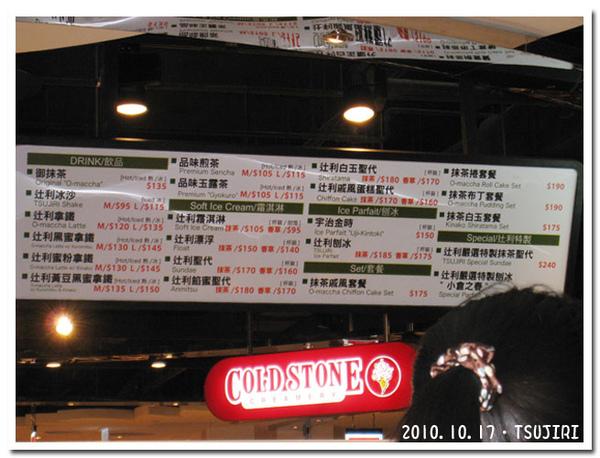 TSUJIRI-05.jpg