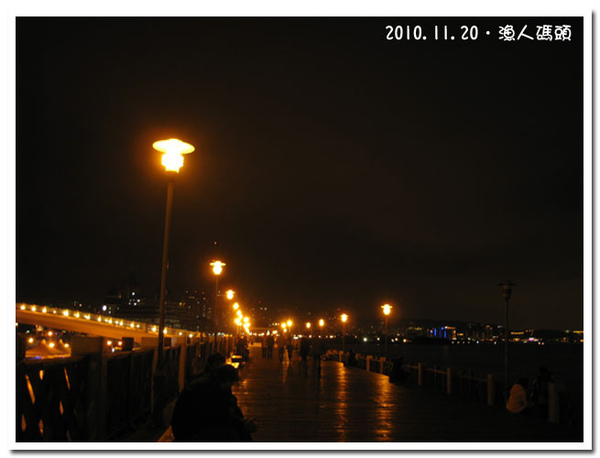 漁人碼頭02.jpg