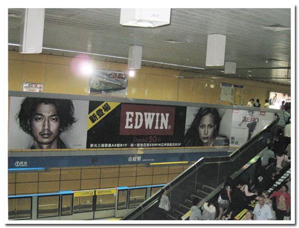EDWIN01.jpg