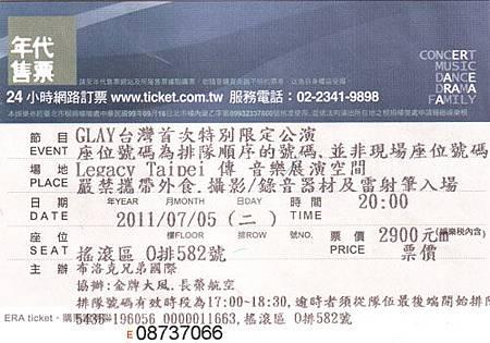 2011.07.05-GLAY.jpg