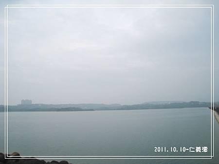 仁義潭 (1).jpg