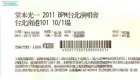 2011.10.jpg