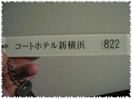 IMG_5811(1).jpg