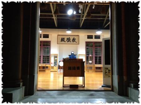 西子灣武德殿 (3)