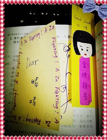 IMG_4014_副本