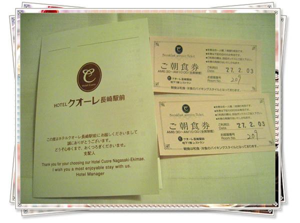IMG_0576_副本.jpg