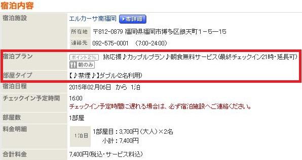エルカーサ南福岡2.JPG