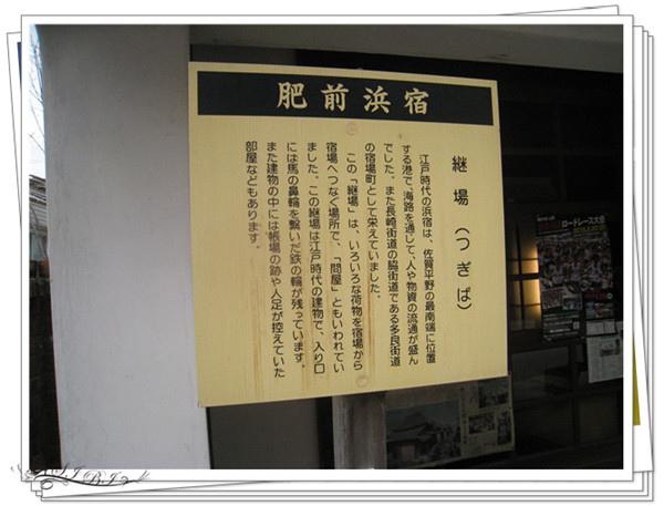 IMG_0506.JPG