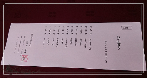 IMAG5696.jpg