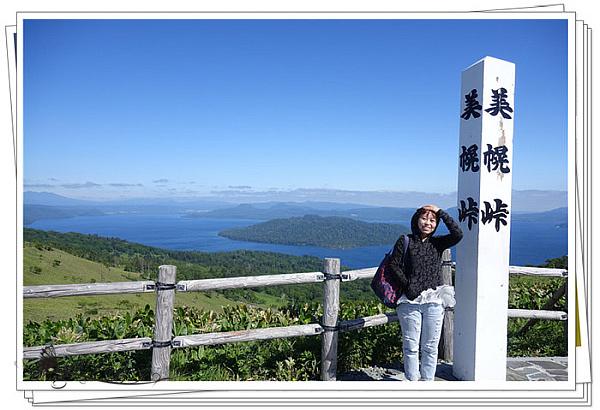美幌峠 (4).jpg