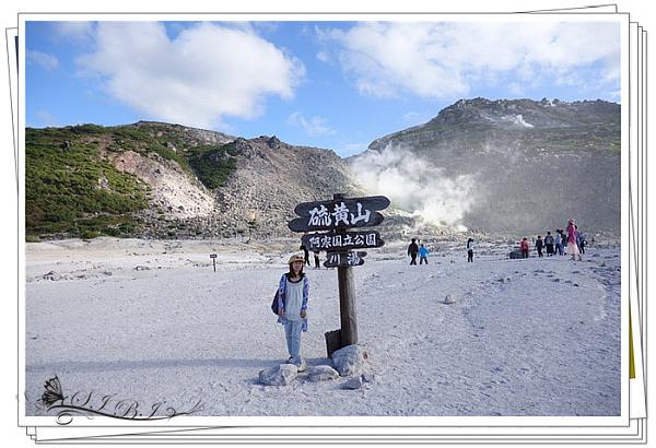 硫磺山 (3).jpg