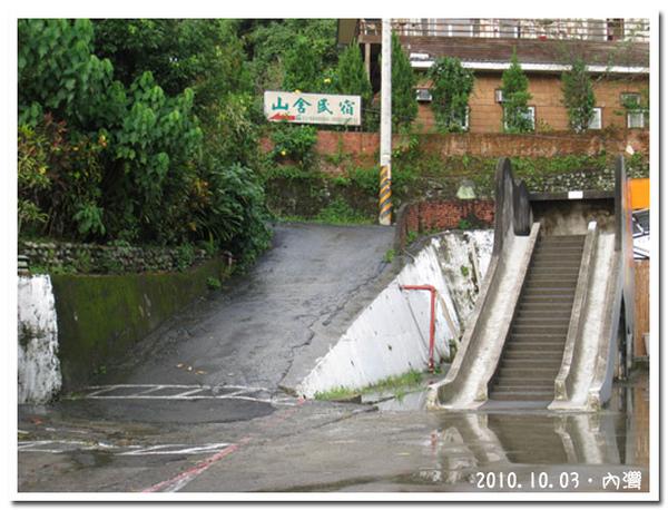 26.內灣國小.jpg