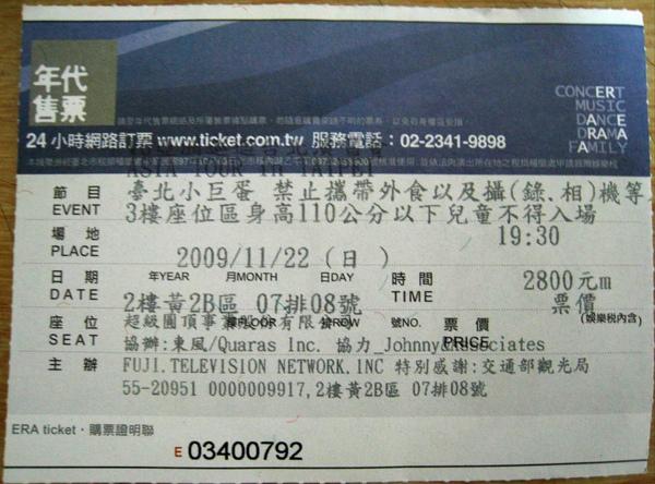 調整大小2009.11.22-V6.jpg