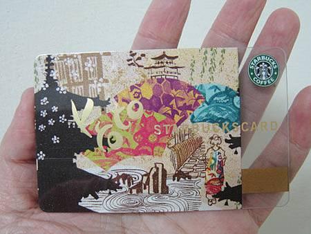 Starbucks-04.jpg