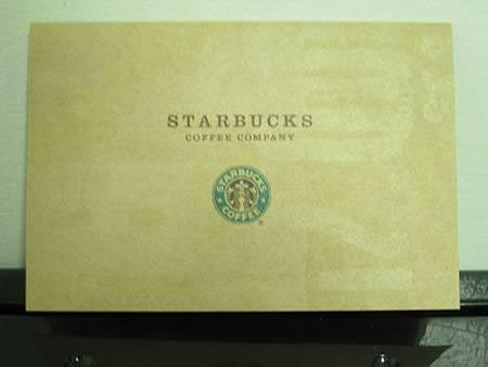 Starbucks-03.jpg