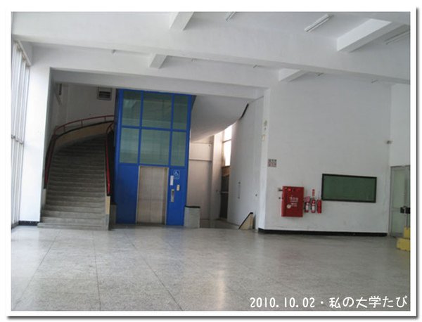 學生活動中心.jpg